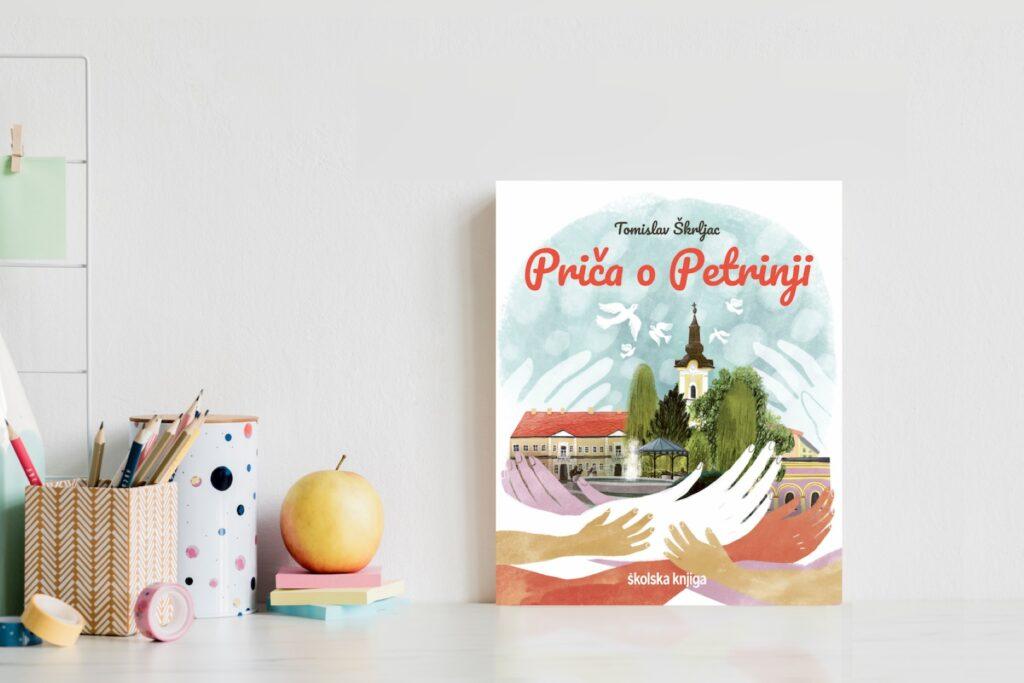 izual Prica o Petrinji childrens book