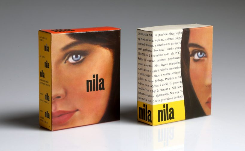 Milan Vulpe - Dekodiranje